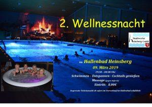 2. Wellnessnacht